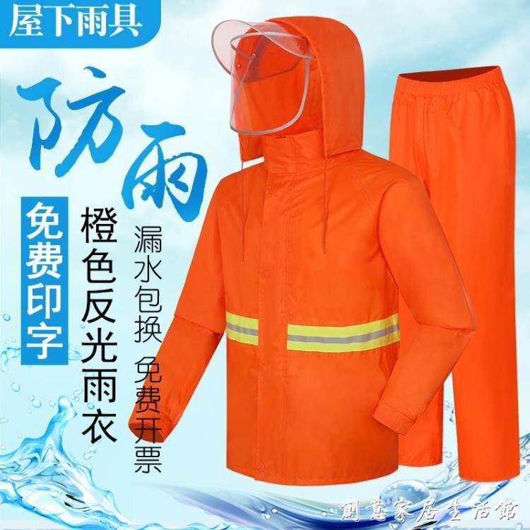環衛工人專用雨衣雨褲套公路養護反光雨褲套裝消防保潔市政工作服