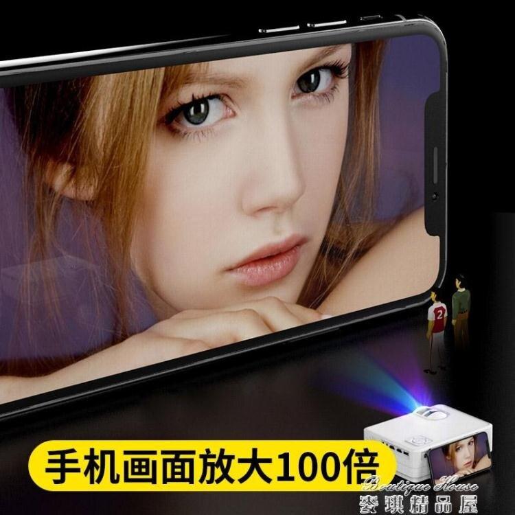 投影機 M3家用4K投影機高清無線微小型手機投影儀便捷式3D智慧一體