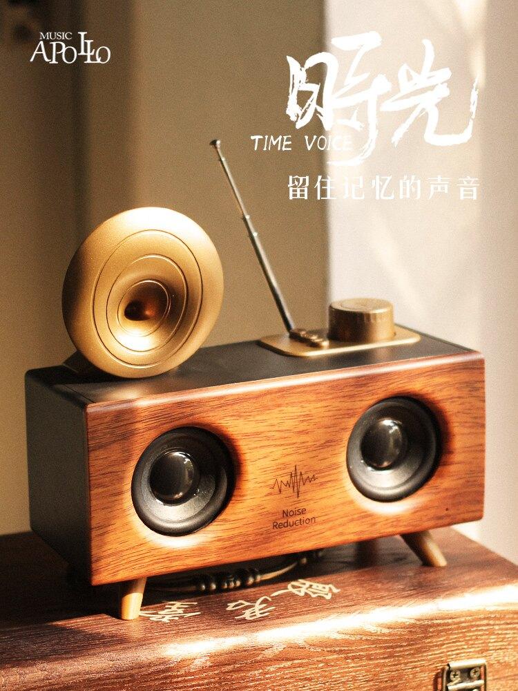 Music Apollo B6無線藍芽音箱低音炮超大音量便攜式戶外收音機手機電腦插卡U盤3D環繞車載復古小音響
