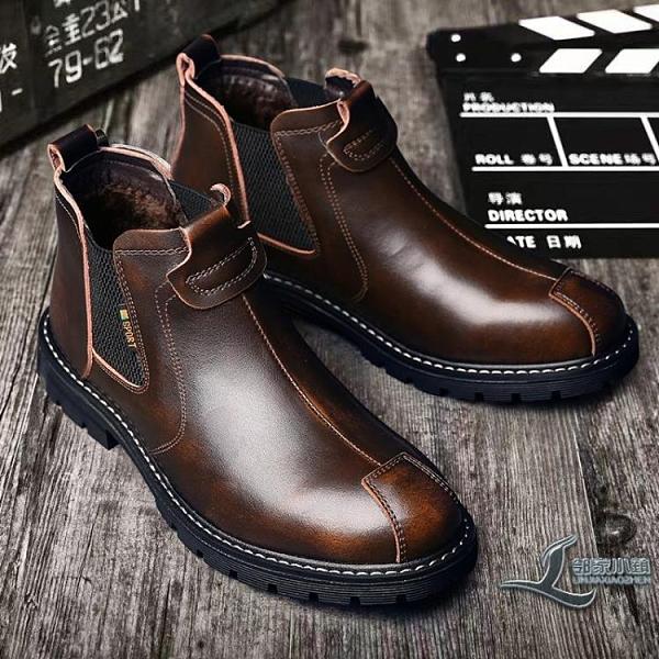 男士靴子英倫風馬丁靴真皮百搭冬季加絨保暖中幫靴子【邻家小鎮】