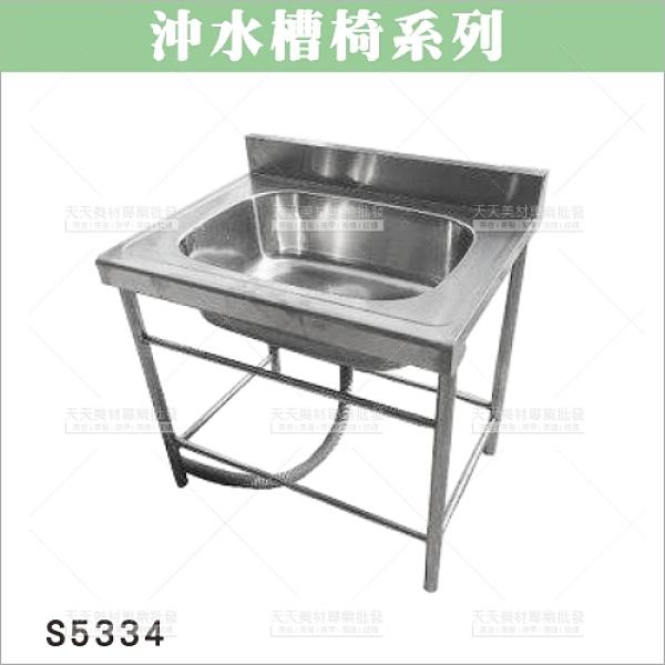 友寶 S5334 洗頭沖水槽73*73*53[57118]美髮沙龍開業設備