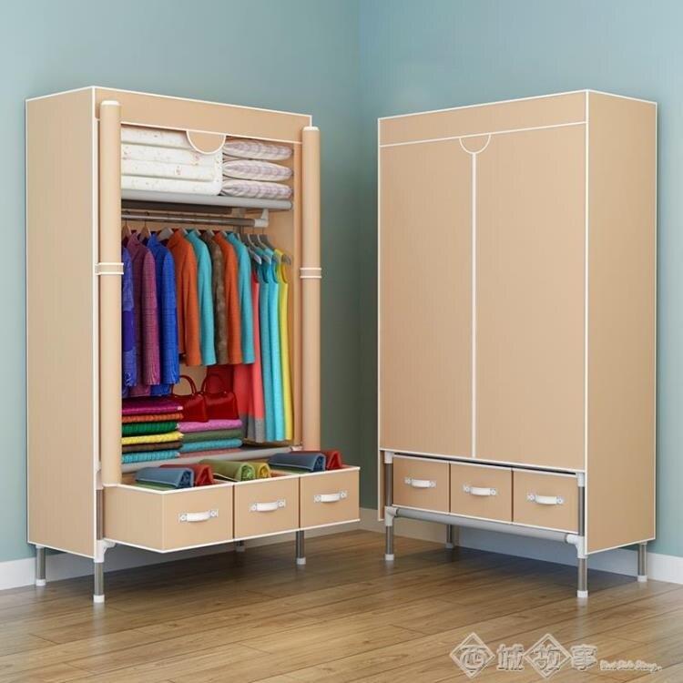 【現貨】布衣櫃出租房用現代簡約小號單人學生宿舍臥室收納家用簡易衣櫃子 快速出貨