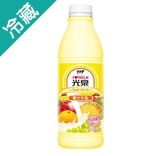 光泉果汁調味乳936ml【愛買冷藏】