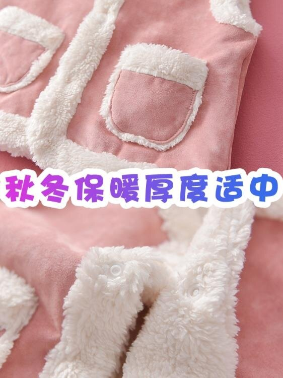 兒童馬甲 秋冬兒童洋氣坎肩男女兒童外穿針織馬甲加絨加厚保暖背心