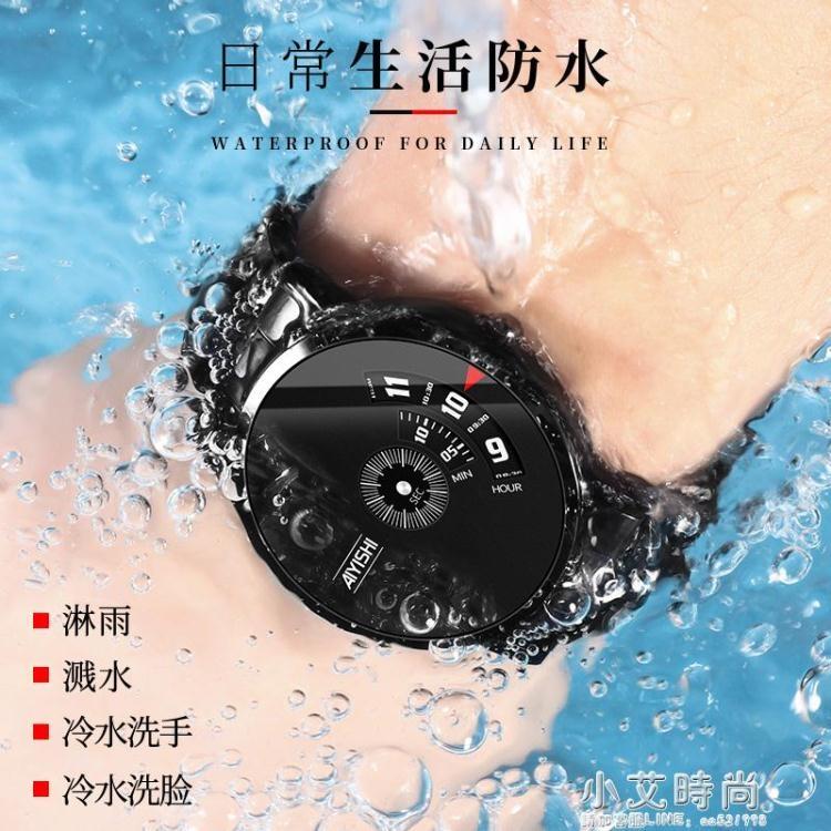 【快速出貨】2020新款手錶男防水男士新概念學生韓版潮流百搭鋼帶情侶非機械表 七色堇 新年春節送禮