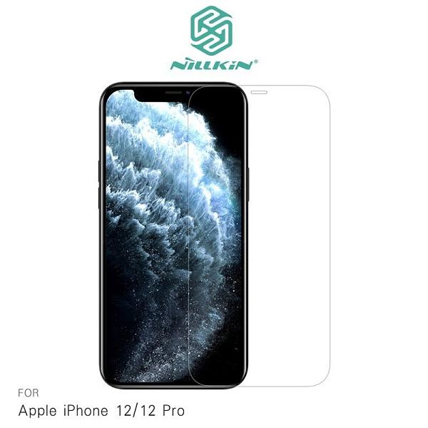 NILLKIN Apple iPhone 12/12Pro (6.1吋)Amazing H 防爆鋼化玻璃貼