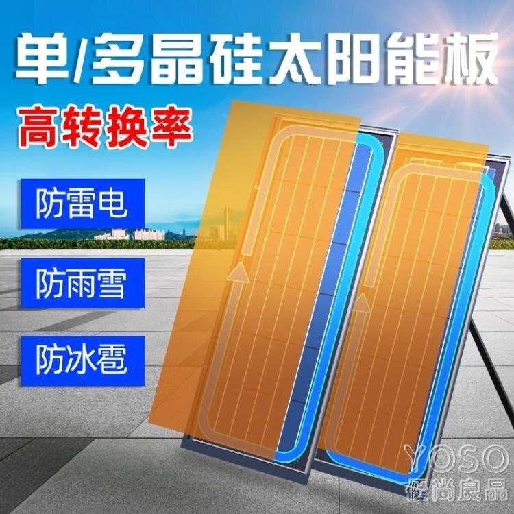發電機 太陽能發電機家用1000W-3000W全套光伏板小型戶外移動電源系統 快速出貨YJT 新年钜惠