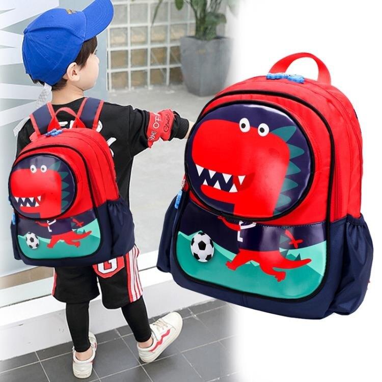 幼兒園書包恐龍卡通男寶寶1-3-6歲兒童小背包男孩女童雙肩包輕便5  全館免運