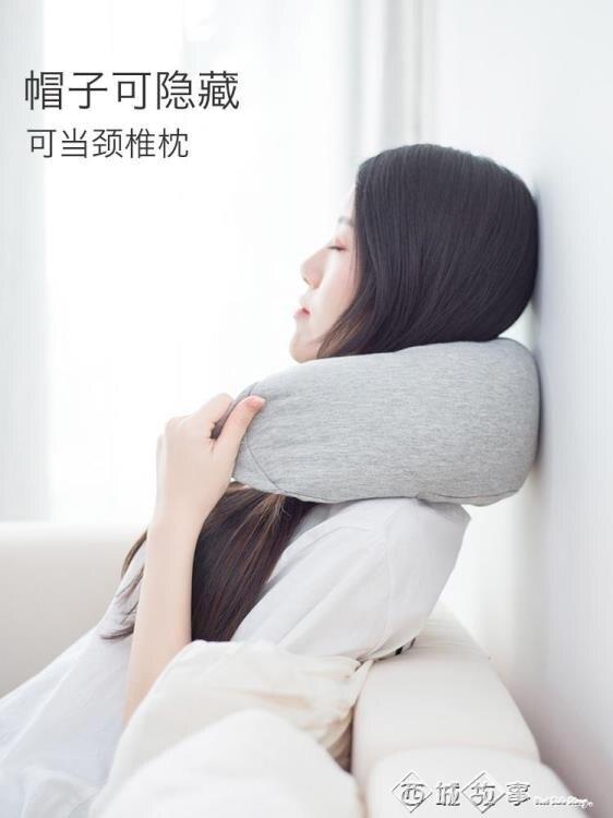 【現貨】旅行u型枕飛機護頸枕頭睡覺神器脖子頸部靠枕長途坐車便攜旅游 快速出貨
