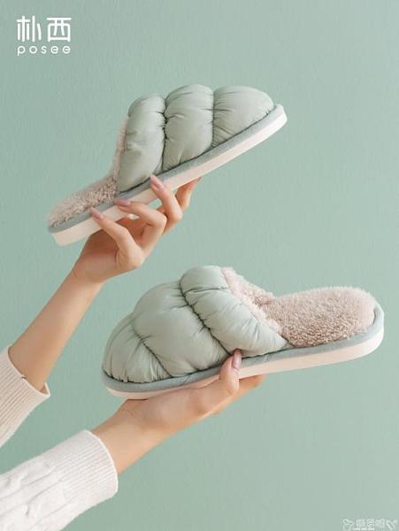 毛毛鞋 樸西云朵拖鞋家用情侶室內毛毛鞋保暖加絨防滑棉拖鞋女家居秋冬季 嬡孕哺
