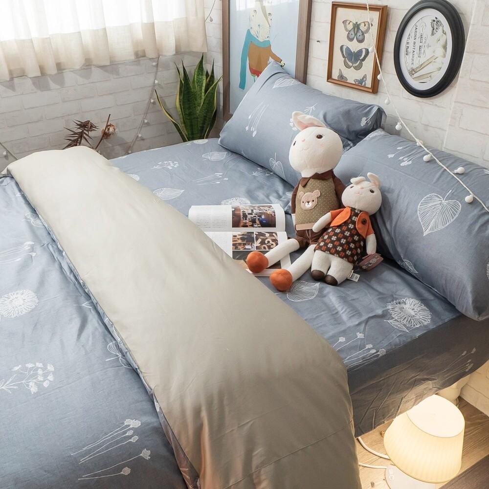 hoi縹藍樹梢 100%精梳棉 床包枕套組/雙人  棉床本舖