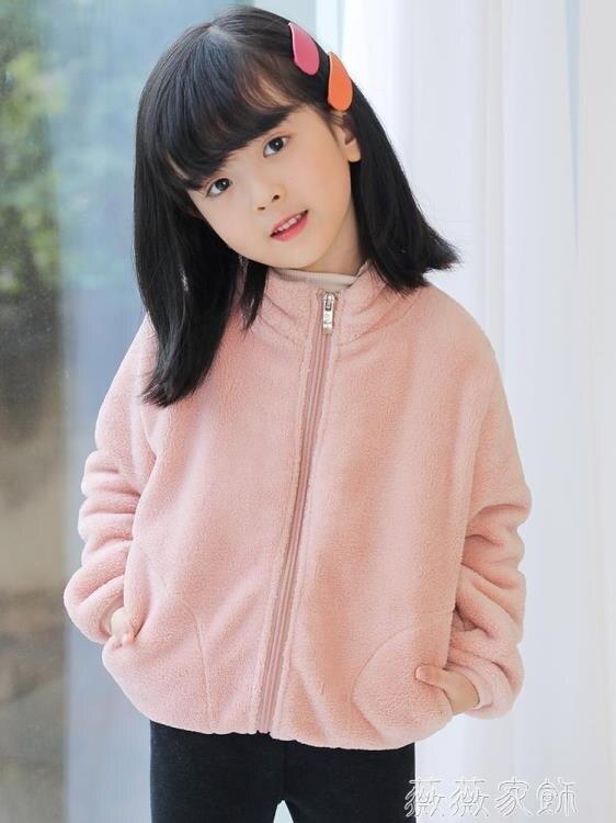 外套 2020年新款男童女童秋裝外套春秋款加絨寶寶兒童洋氣上衣服秋冬裝 【古斯拉】