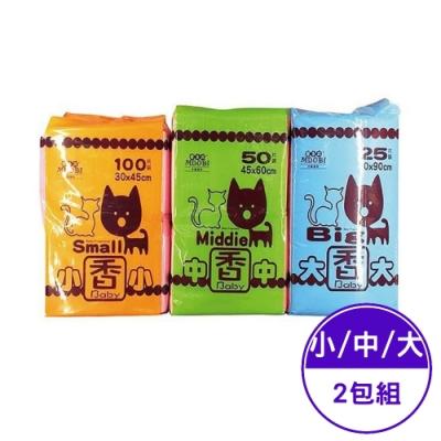 摩多比MDOBI-香味尿布 小/中/大號 (2包組)