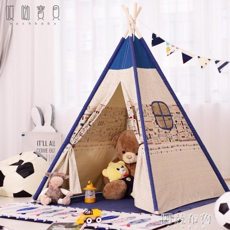 【現貨】兒童帳篷 兒童遊戲帳篷室內超大游戲屋寶寶玩具公主攝影道具房子好看的秘密基地 快速出貨