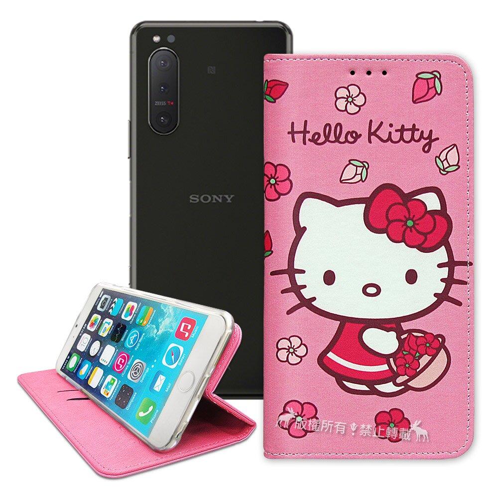 三麗鷗授權 Hello Kitty Sony Xperia 5 II 5G 櫻花吊繩款彩繪側掀皮套