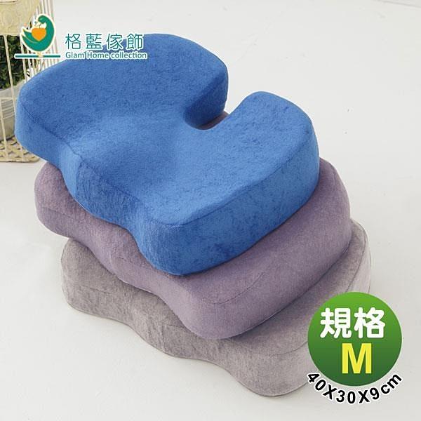 【南紡購物中心】【格藍傢飾】驅蚊防螨舒壓護脊椎墊-紫(小)