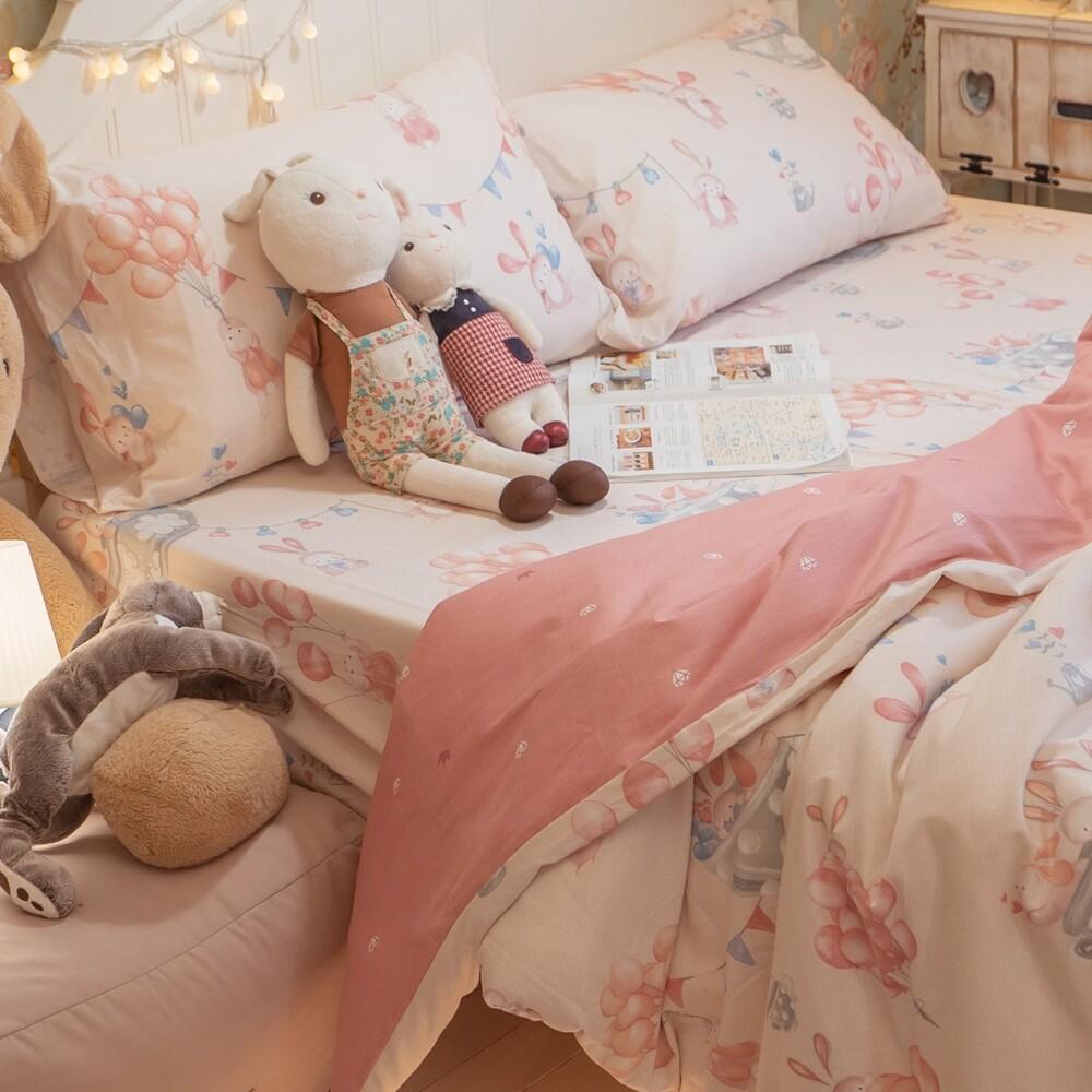 hoi樂園氣球兔  100%精梳棉 雙人兩用被乙件   棉床本舖