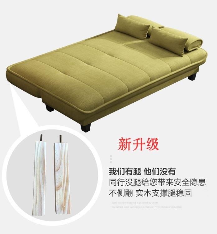 【現貨】可折疊沙發床兩用小戶型網紅款多功能出租房單雙人客廳北歐經濟型 快速出貨