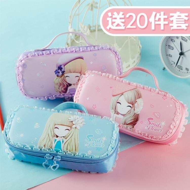 花花姑娘筆袋女韓國簡約大容量公主文具盒小學生文具袋女生鉛筆盒  全館免運