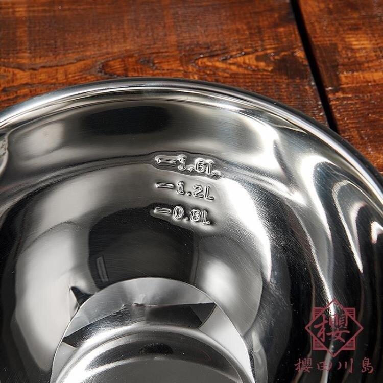 不銹鋼盆打蛋盆打發奶油盆烘焙工具