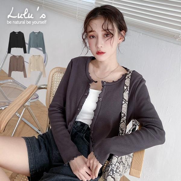 現貨-LULUS【A03200109】C捲邊細坑條外套4色1105