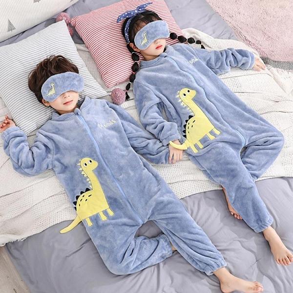 兒童連體睡衣珊瑚絨男童女童秋冬季法蘭絨防踢被寶寶加厚小童睡衣 小山好物
