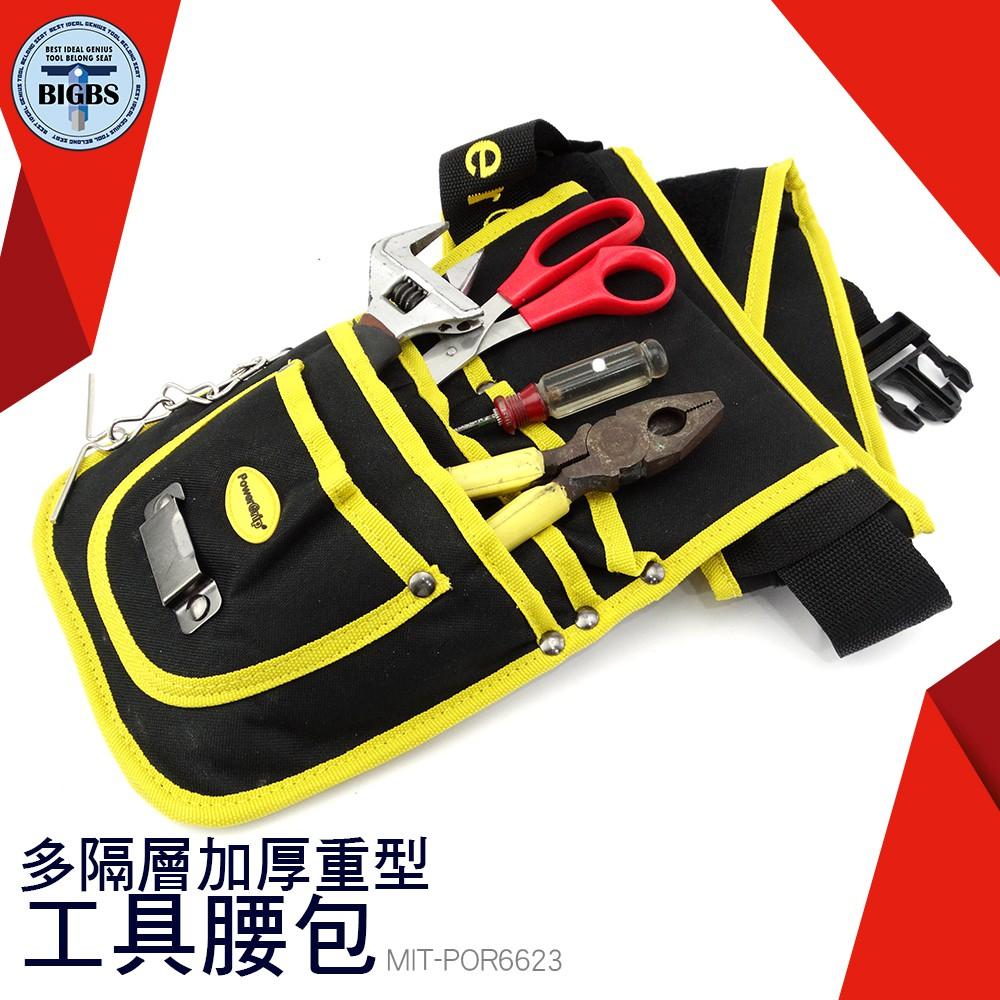 利器五金 工具腰包 帆布加厚 大工具袋 多功能小號掛包 收納電工工具包 POR6623