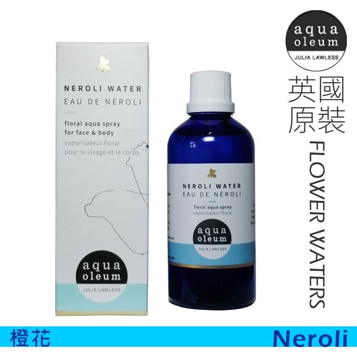 AO 橙花花水 100ml。Neroli Water。Aqua Oleum 英國原裝