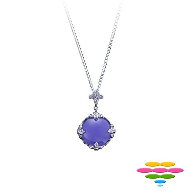 彩糖 紫翡翠寶石項鍊 DORIS 桃樂絲 系列