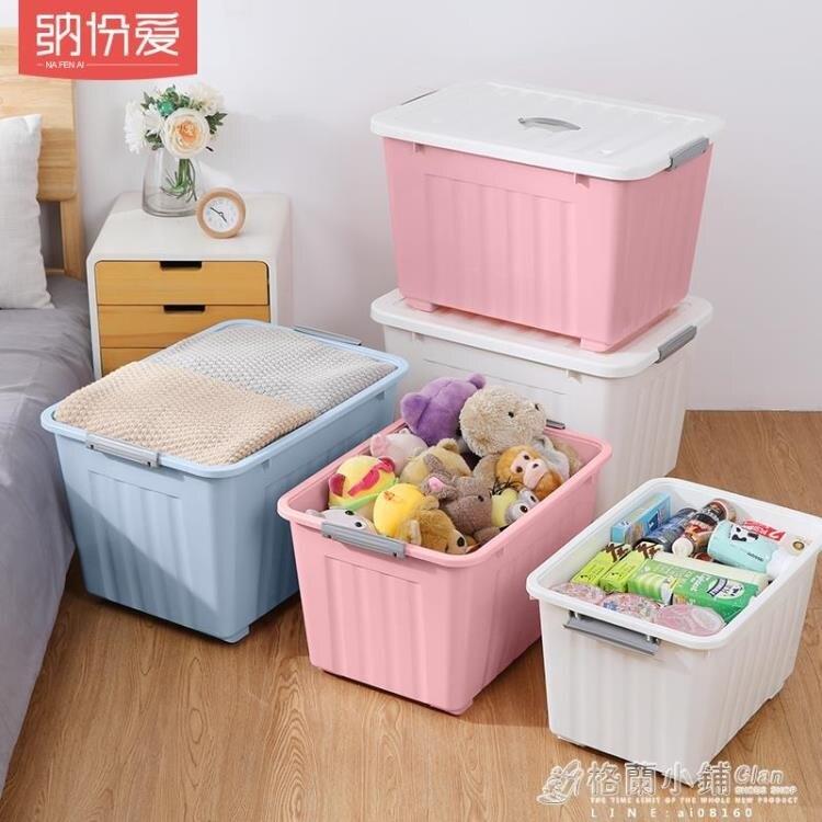 2只裝 收納盒塑料筐家用儲物櫃子抽屜式桌面雜物裝衣服整理箱神器ATF全館特惠9折特惠