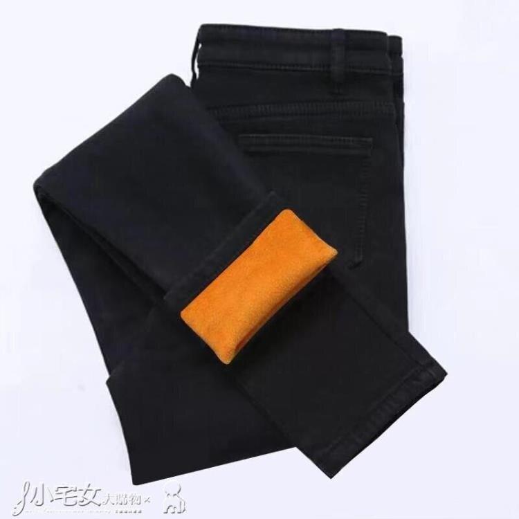加絨牛仔褲 保暖棉褲女冬季高腰牛仔褲女冬季加絨加厚彈力緊身顯瘦帶絨長褲 雙11 尚品衣櫥