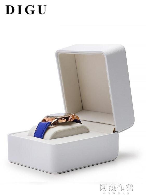 【現貨】手錶盒 狄古新款珠寶包裝盒手鐲手鏈展示盒手錶盒子單個手錶收納盒可定制 【新年免運】