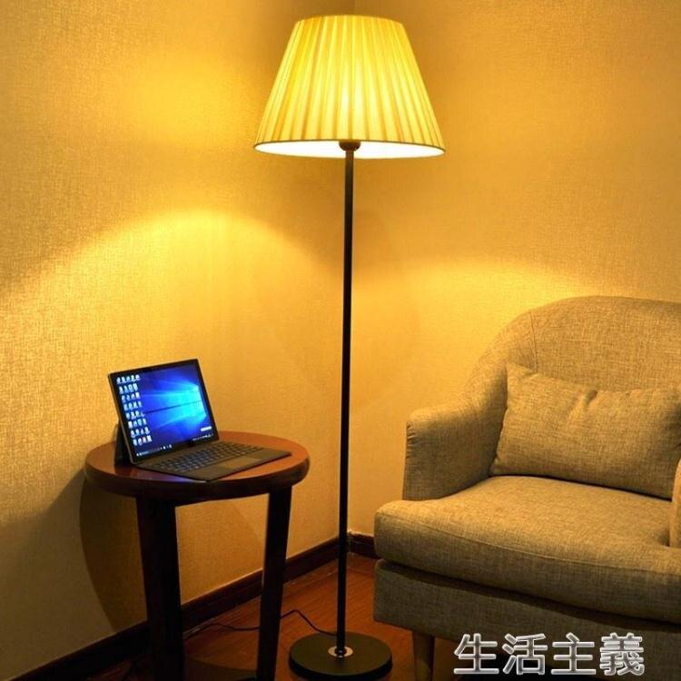 【現貨】落地燈 落地燈客廳臥室床頭過道現代創意溫馨裝飾LED遙控喂奶落地台燈 快速出貨