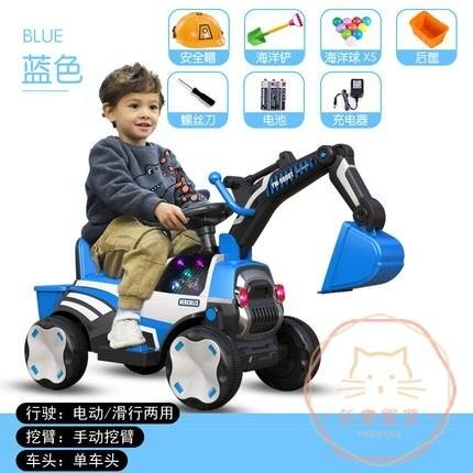 兒童挖掘機 玩具車可坐人電動男孩超大號充電挖挖機工程車鉤挖土機  全館牛轉錢坤 新品開好運