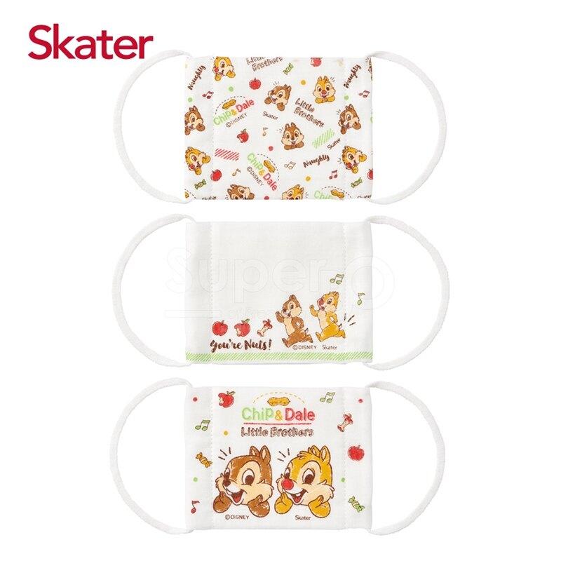 Skater 兒童紗布口罩(3枚/包)-奇奇蒂蒂(3-10歲適用)★愛兒麗婦幼用品★