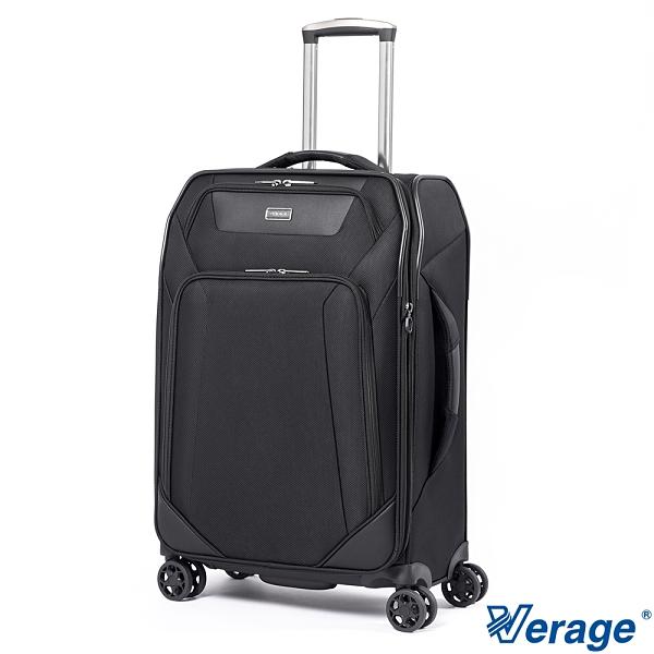 Verage 維麗杰 25吋TEFLON防汙防潑水耐磨多網袋可擴充行李箱 商務系列 - 黑色 原廠公司貨