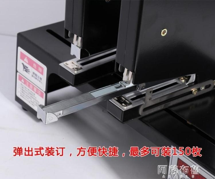 裝訂機 研創氣動訂書機雙頭自動電動訂書機裝訂機打釘機 MKS【品質保證】【免運】【快速出貨】