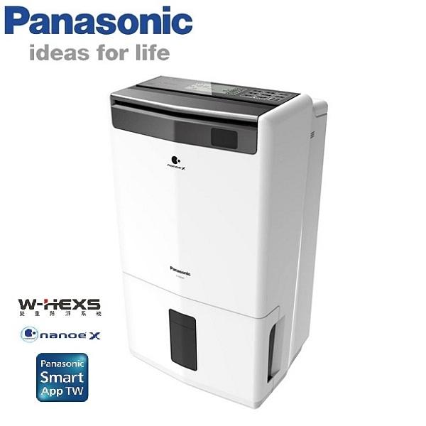 Panasonic 最新出品13公升智慧節能空氣清淨型除濕機 F-Y26JH 內建App 智慧遠端遙控
