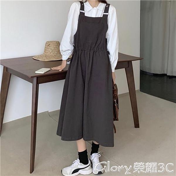 背帶裙 背帶連身裙女學生甜美減齡吊帶裙子秋裝2021年新款收腰顯瘦長裙潮 榮耀