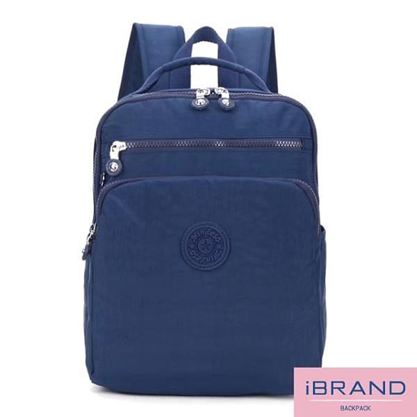 【南紡購物中心】iBrand後背包 輕盈防潑水素色雙拉鍊尼龍後背包-寶藍色 8612-BL
