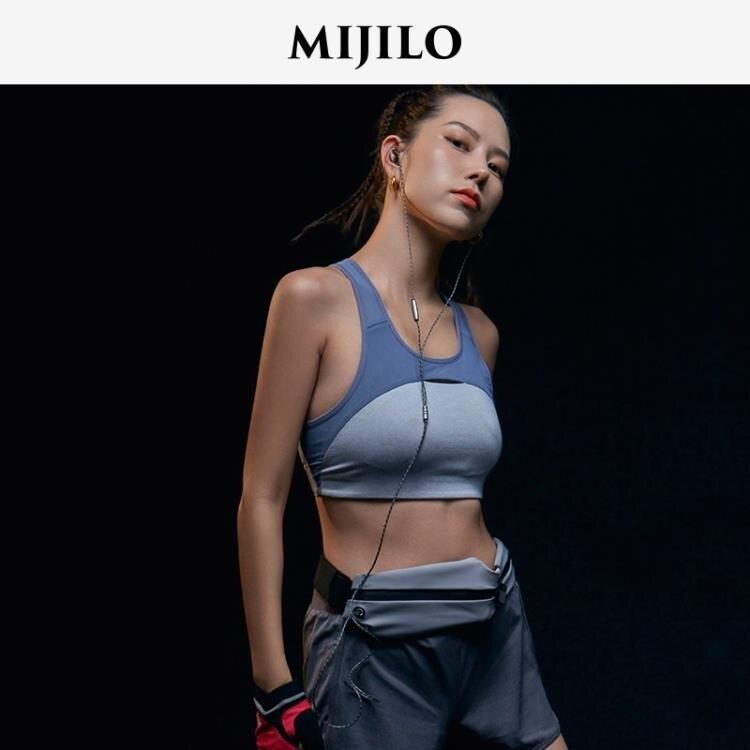 腰包-米基洛高彈力隱形運動跑步腰包男女手機防盜防水超薄健身小腰帶 提拉米蘇 凡客名品