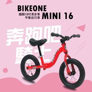 BIKEONE MINI16鐵製平衡自行車12吋學步車滑步車童車打氣胎紅色