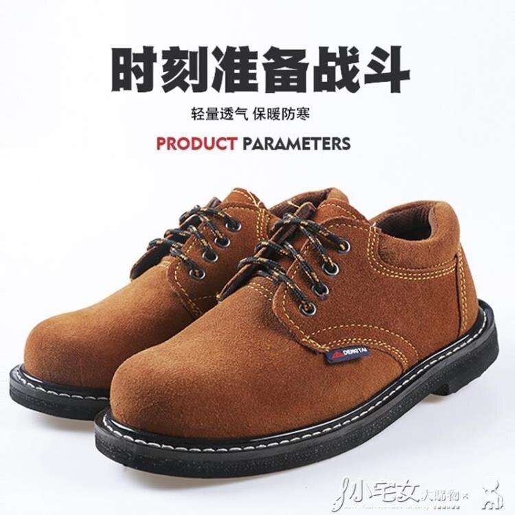 勞保鞋 輪胎底電焊鞋耐高溫鋼包頭防砸工作鞋安全鞋加厚鞋底防護勞保鞋  雙11 樂生活