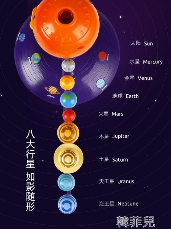 投影燈 科學罐頭星空投影儀燈太陽系行星模型兒童stem多功能玩具早教益智 【免運】【品質保證】【原廠公司貨】【快速出貨】