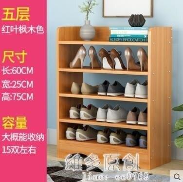 鞋櫃鞋櫃簡易家用多層經濟型多功能現代鞋櫃省空間防塵門口小鞋櫃子 萬聖節狂歡 DF