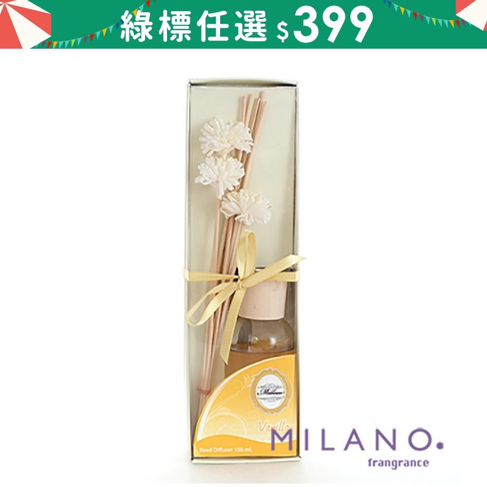 [綠標2件399]【MILANO】英式午茶香氛馨香組(精油+竹)-共3款《WUZ屋子》