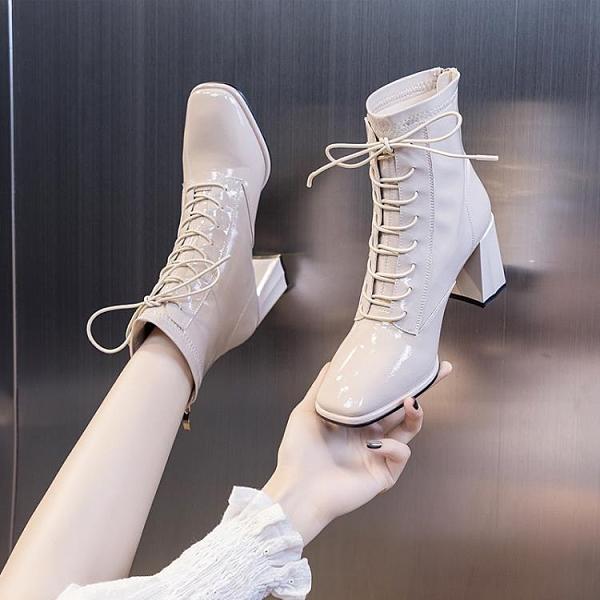 馬丁靴女2020年新款秋冬季短靴英倫百搭粗跟高跟鞋子米色白色瘦瘦 果果輕時尚
