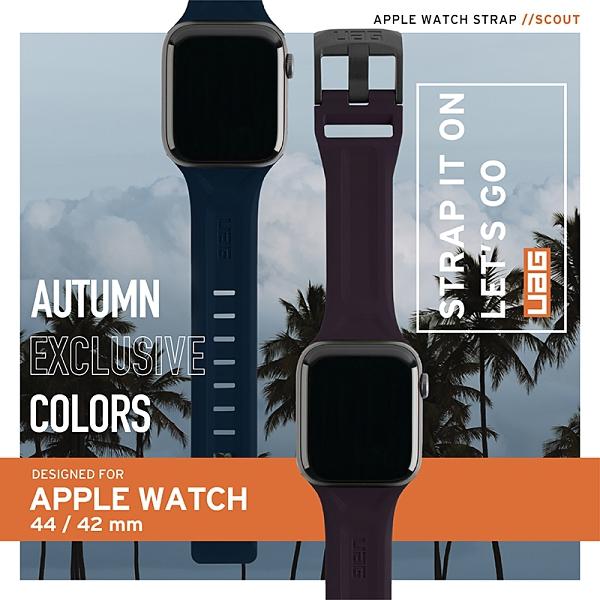 【實體店面】UAG Apple Watch 42/44mm 潮流矽膠錶帶