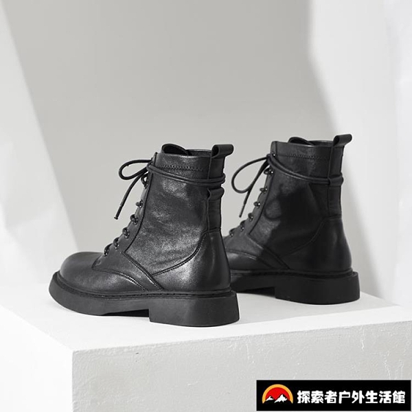 內增高馬丁靴女真皮小短靴單靴【探索者戶外】