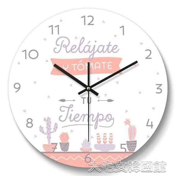 掛鐘家用現代簡約鐘錶客廳掛鐘創意臥室北歐美式時鐘掛錶靜音個性 台灣現貨 聖誕節交換禮物 雙12YJT